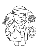 science turtle coloring page